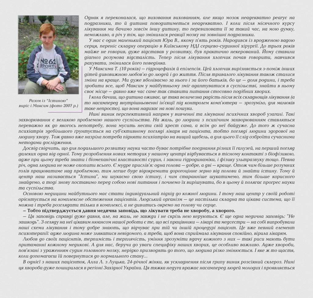 1rozdil-page-008