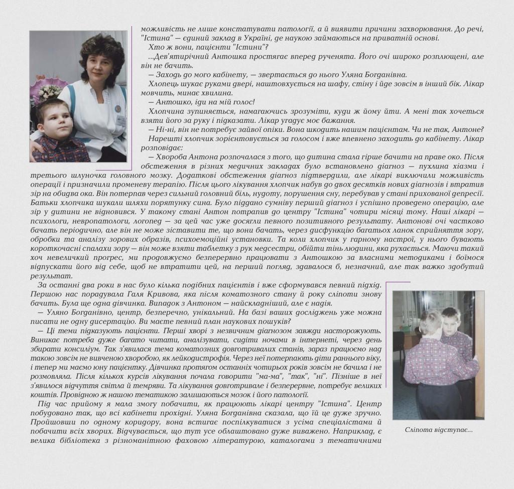 1rozdil-page-011