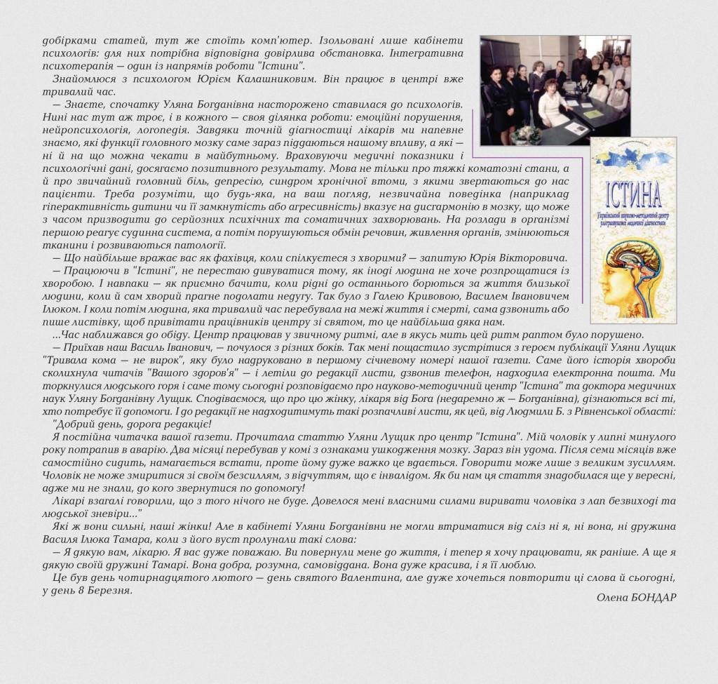 1rozdil-page-012
