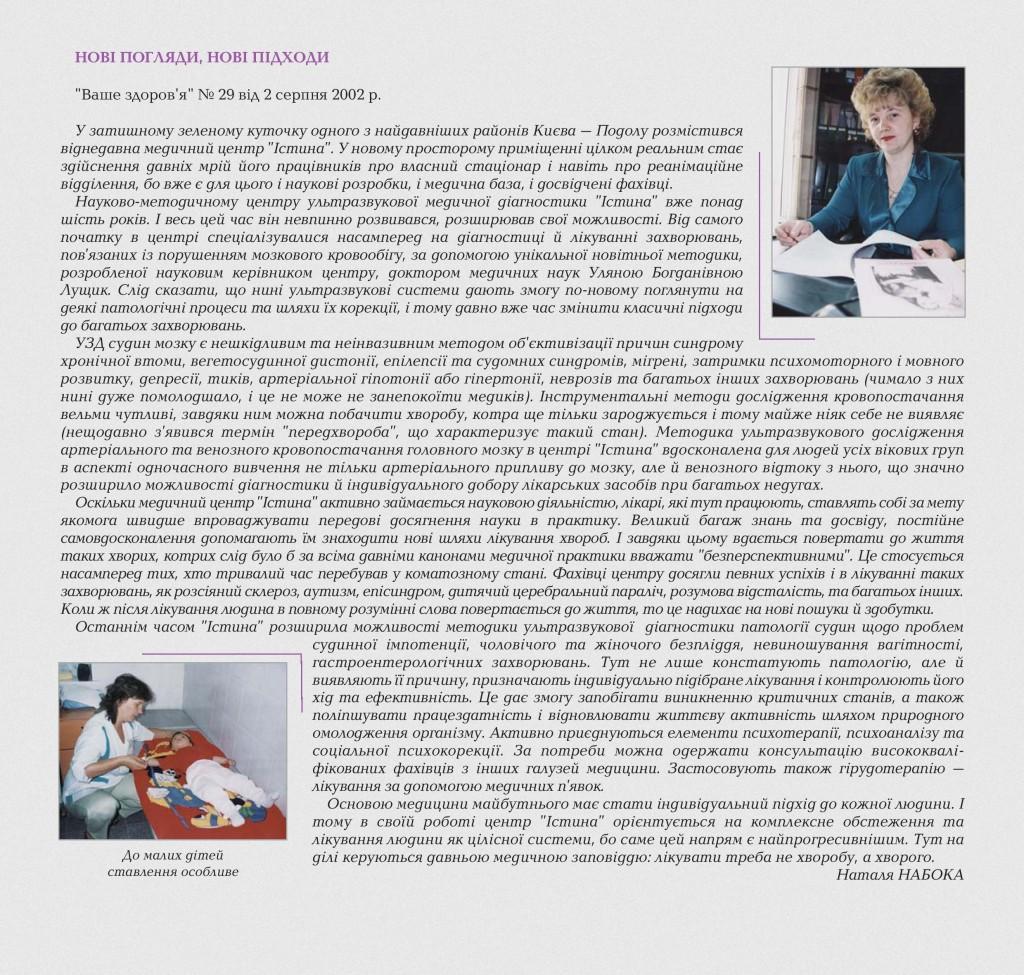 1rozdil-page-013