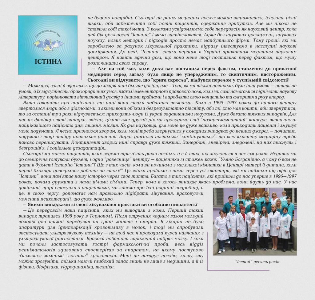 1rozdil-page-015