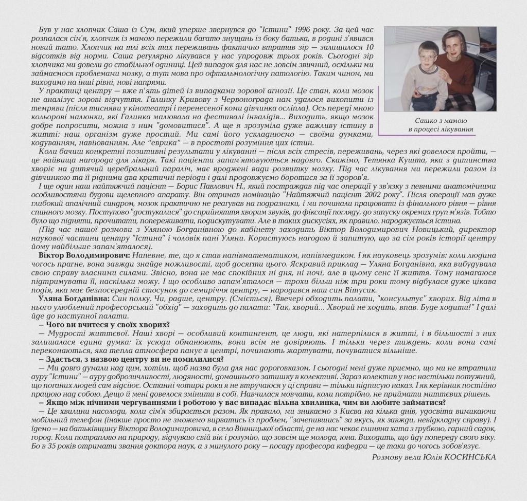 1rozdil-page-016