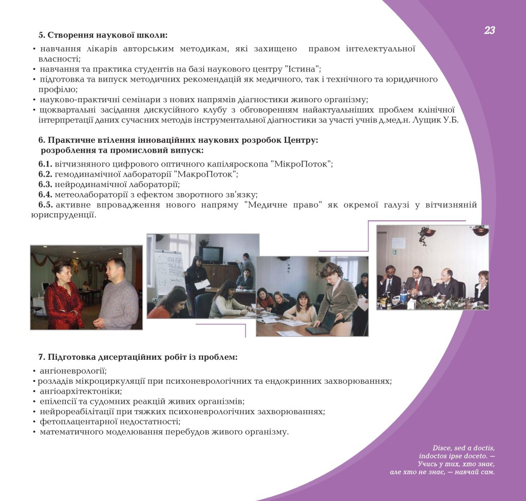 1rozdil-page-023
