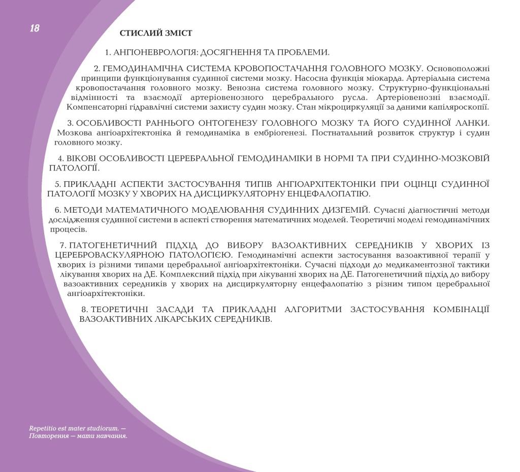 2rozdil-page-018