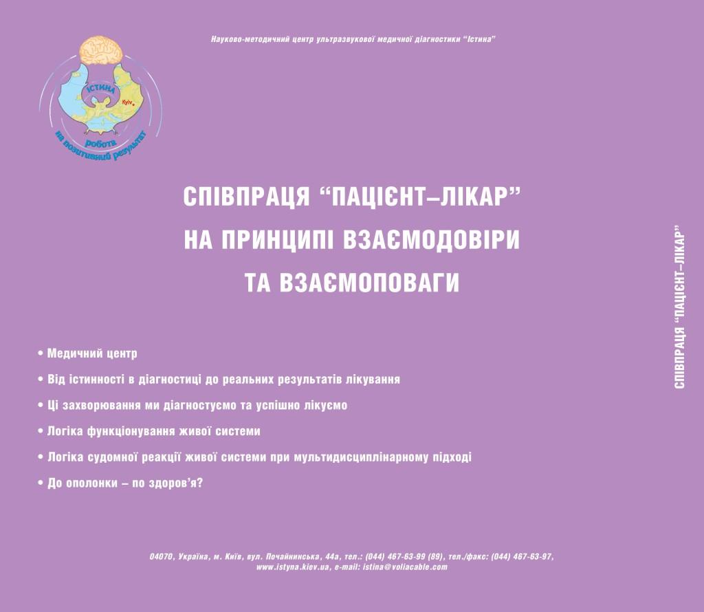 3rozdil-page-001