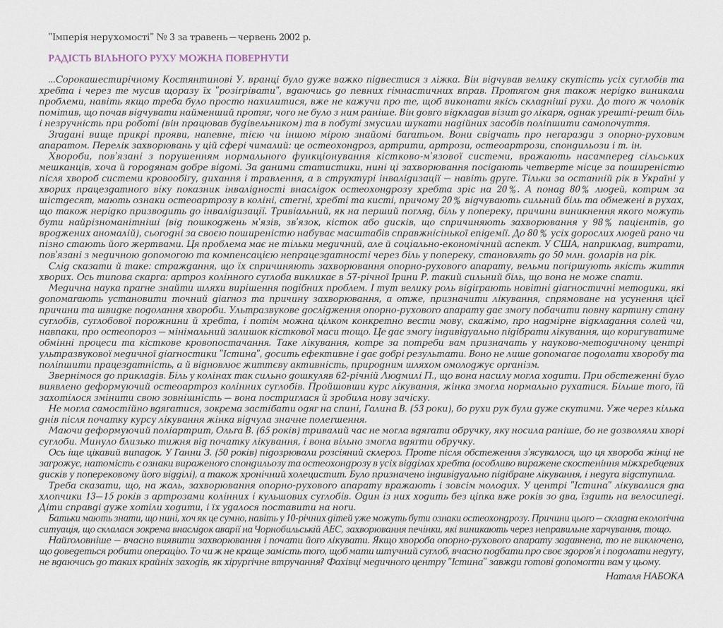 3rozdil-page-014