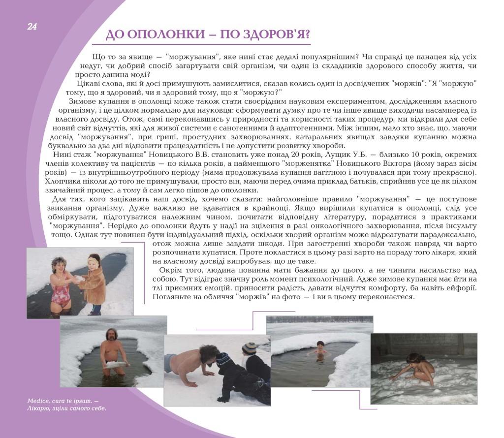 3rozdil-page-024