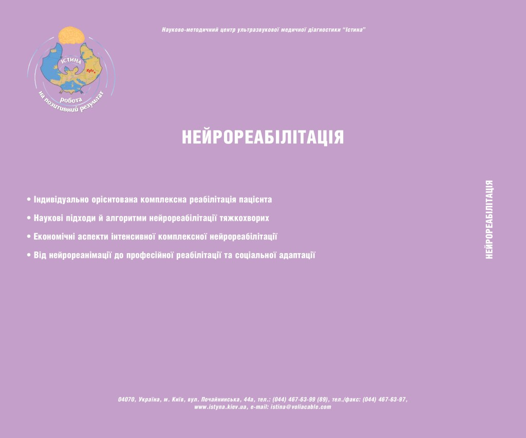 4rozdil-page-001