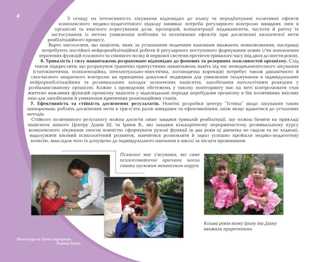4rozdil-page-004