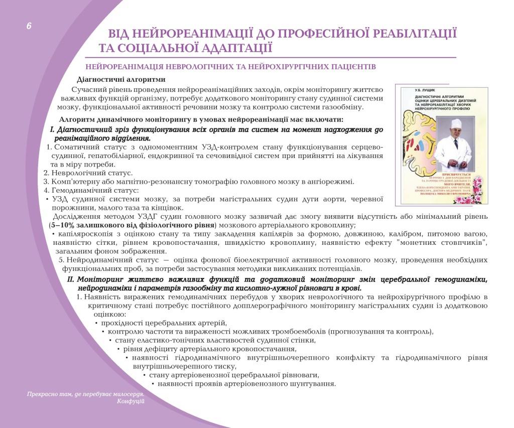 4rozdil-page-006