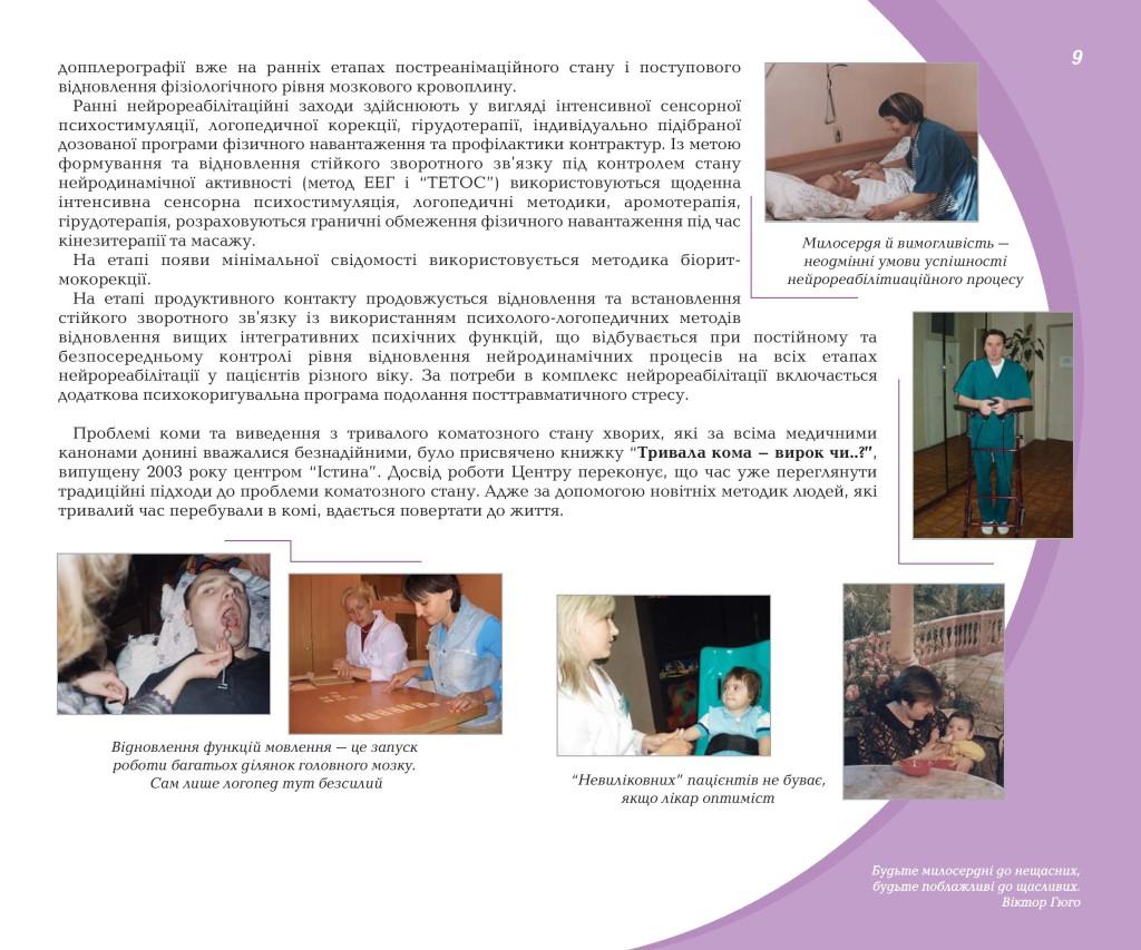 4rozdil-page-009