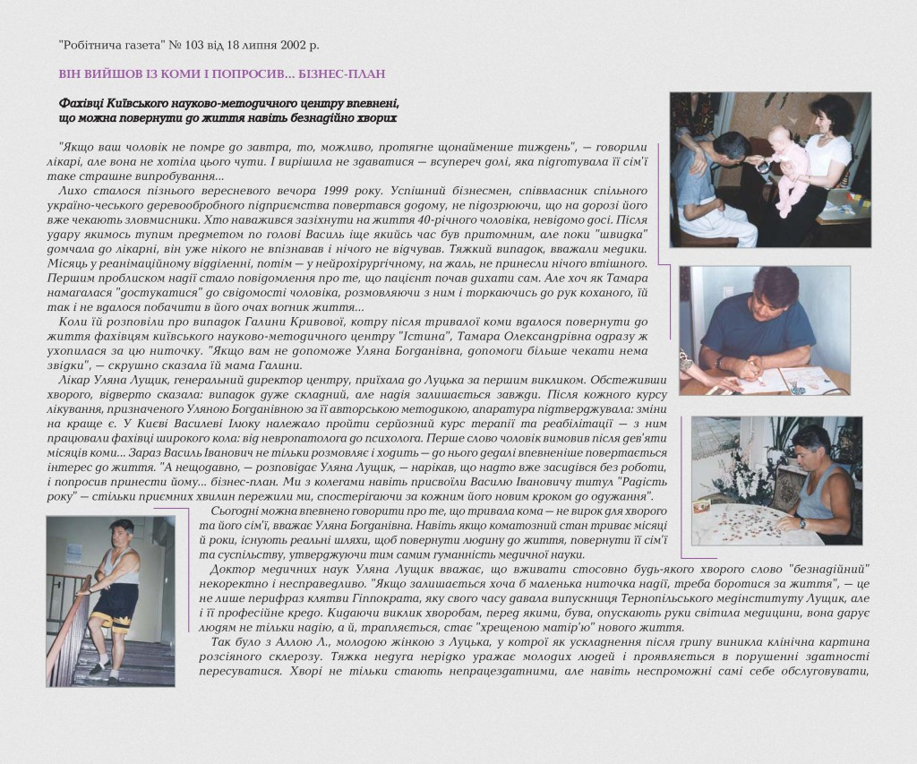 4rozdil-page-011