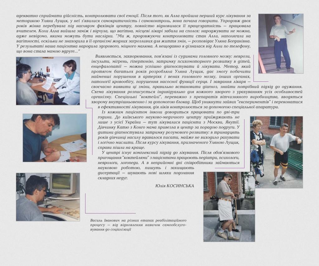4rozdil-page-012