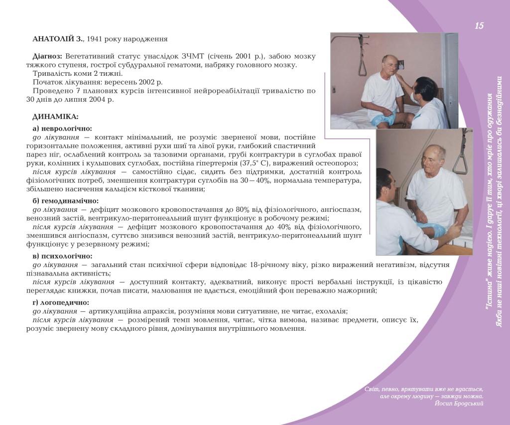 4rozdil-page-015