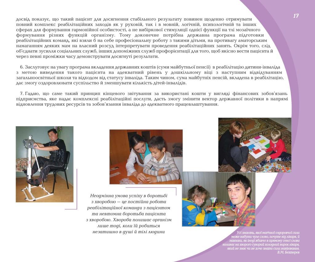 4rozdil-page-017