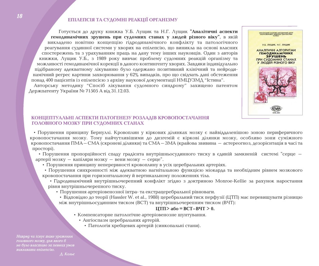 4rozdil-page-018