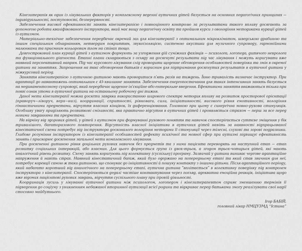 4rozdil-page-021