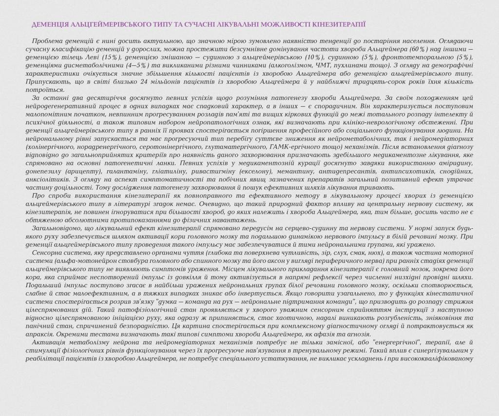 4rozdil-page-022