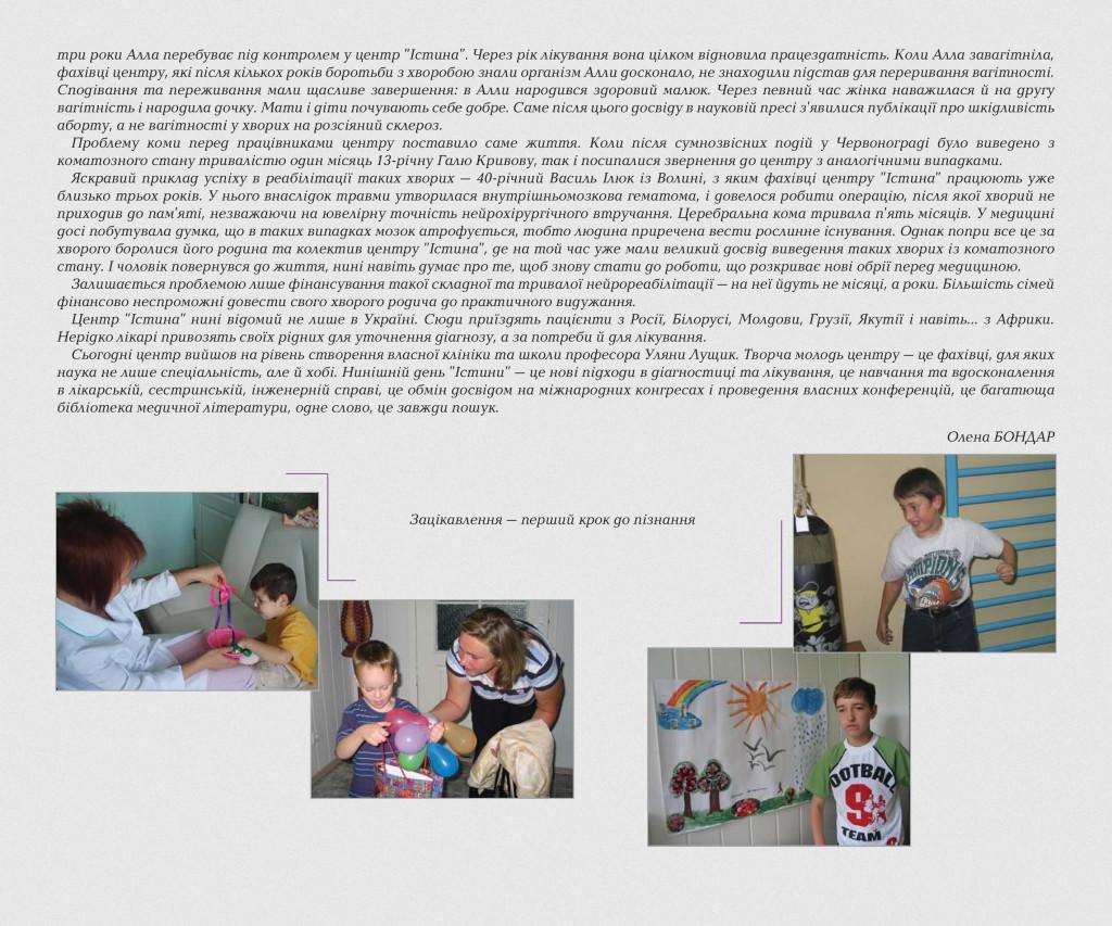 4rozdil-page-025