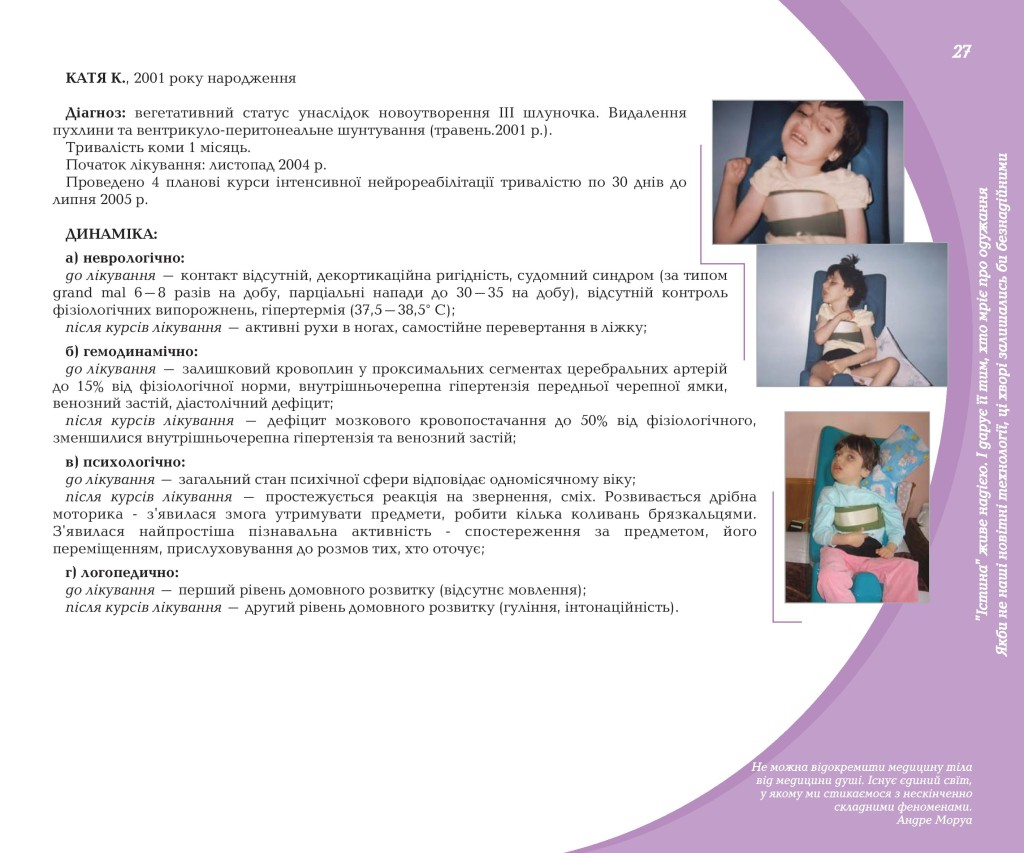 4rozdil-page-027