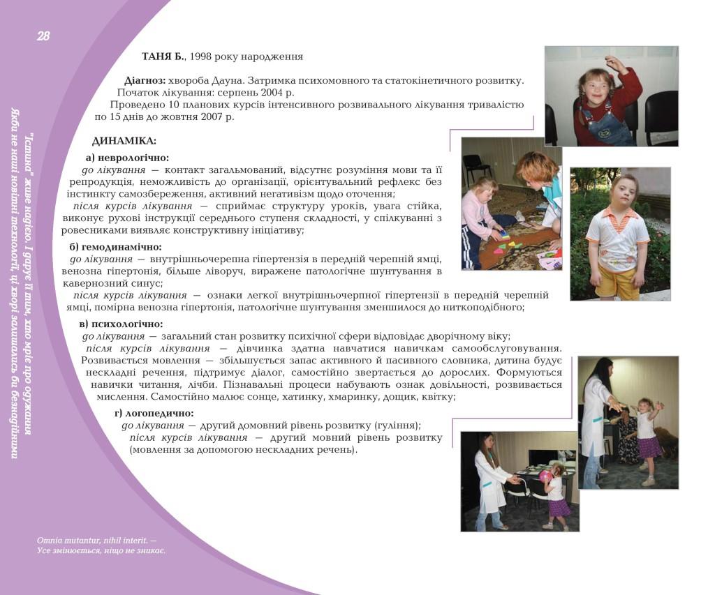 4rozdil-page-028
