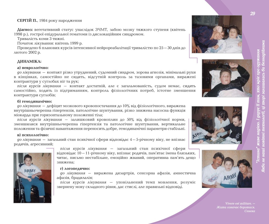 4rozdil-page-029