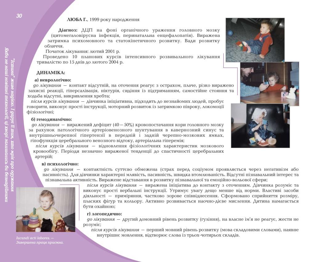 4rozdil-page-030