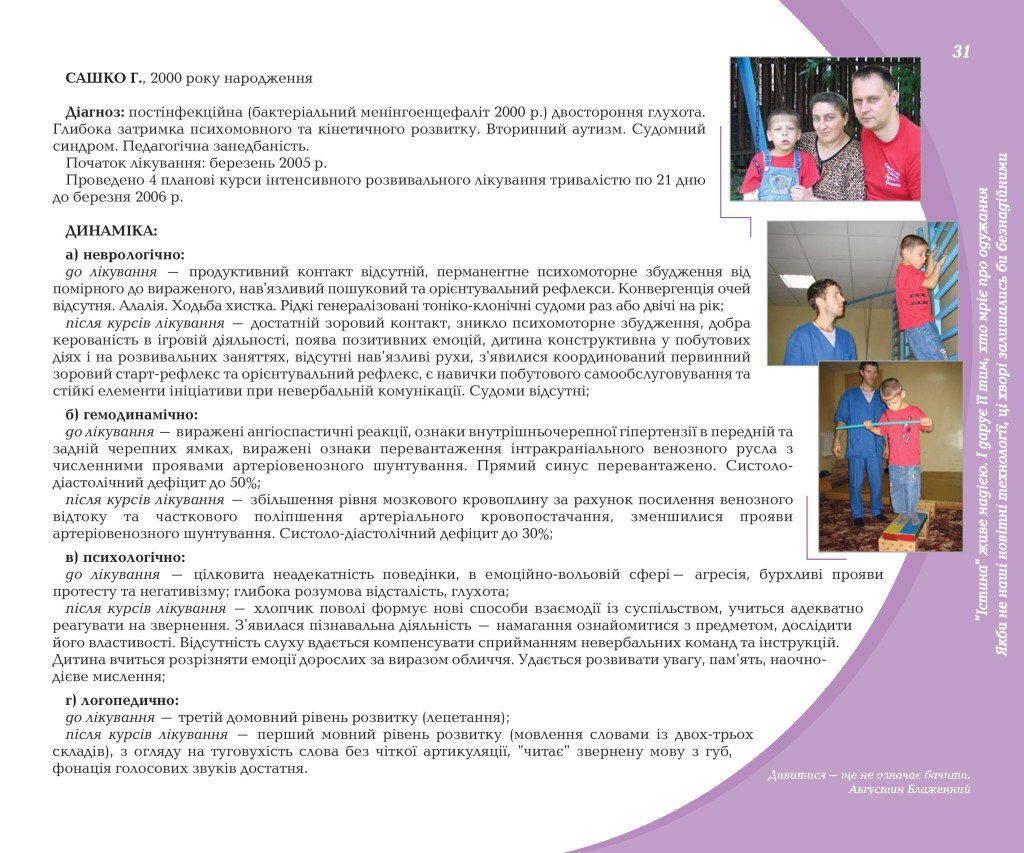 4rozdil-page-031