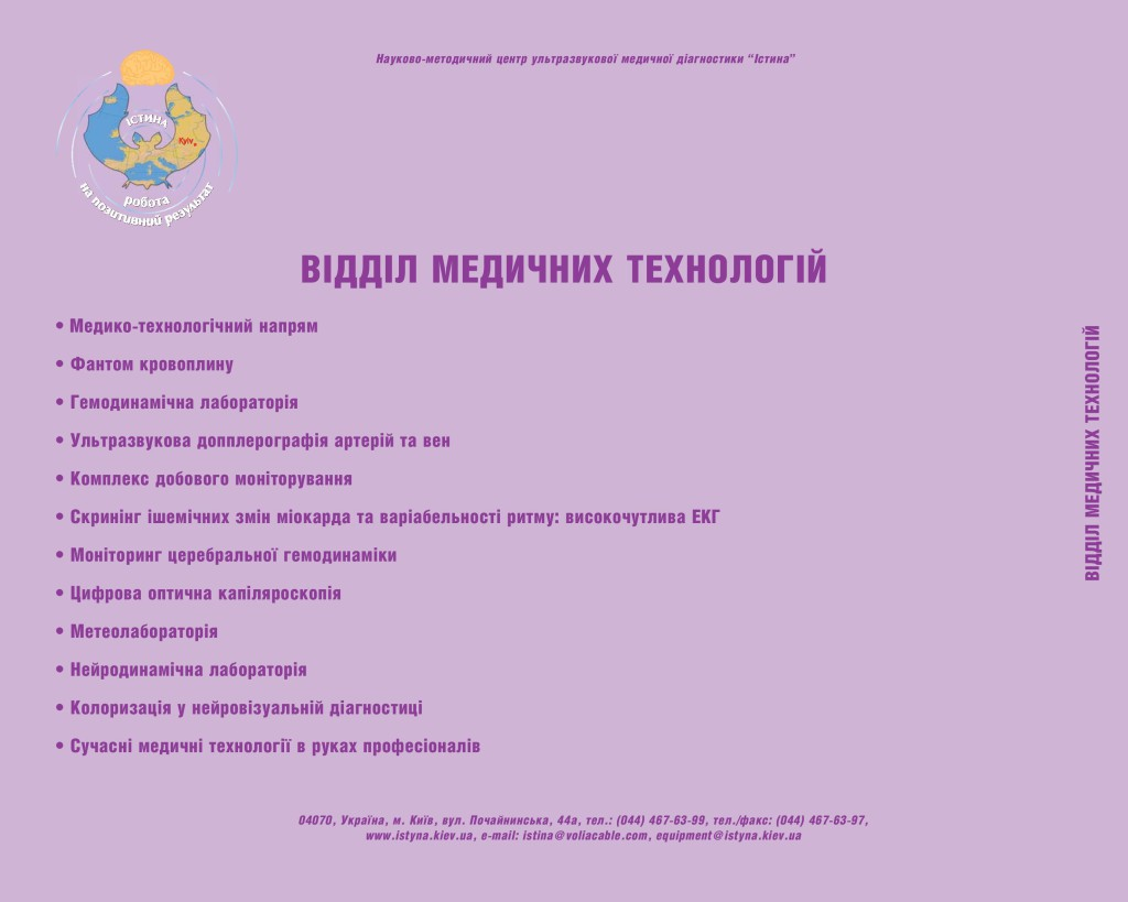 5rozdil-page-001