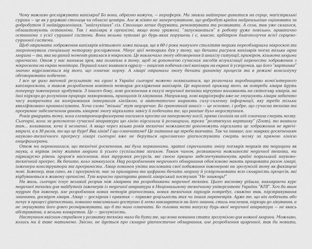 5rozdil-page-004