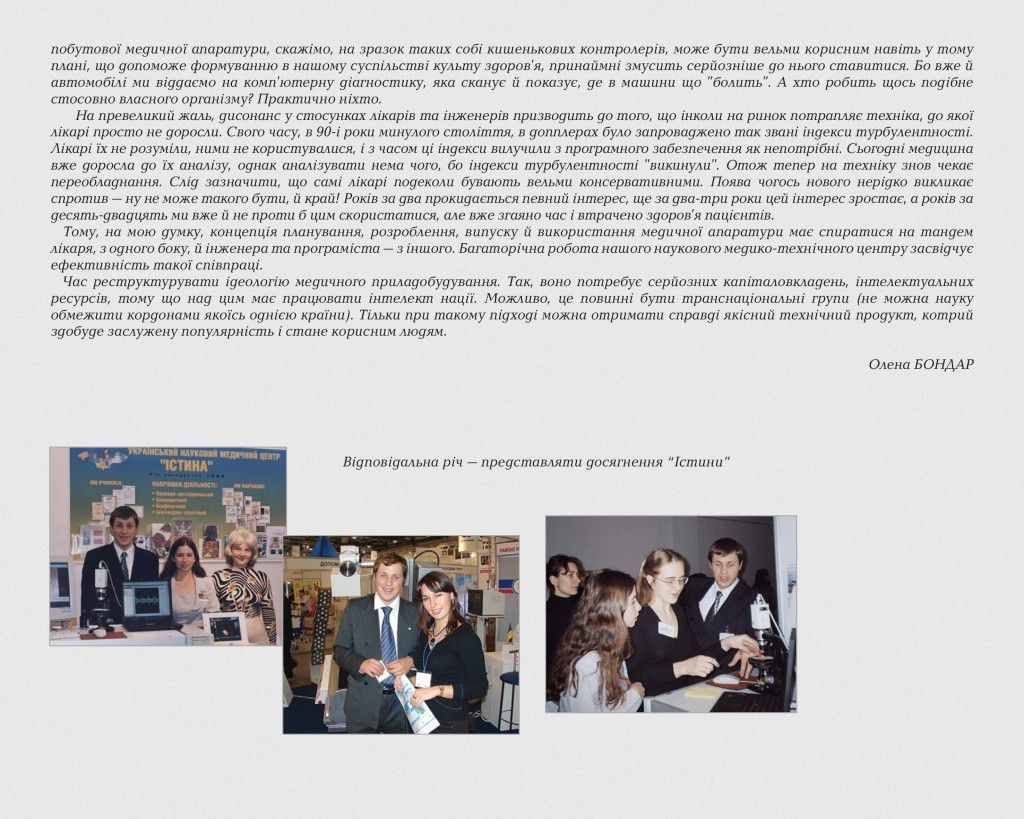 5rozdil-page-005