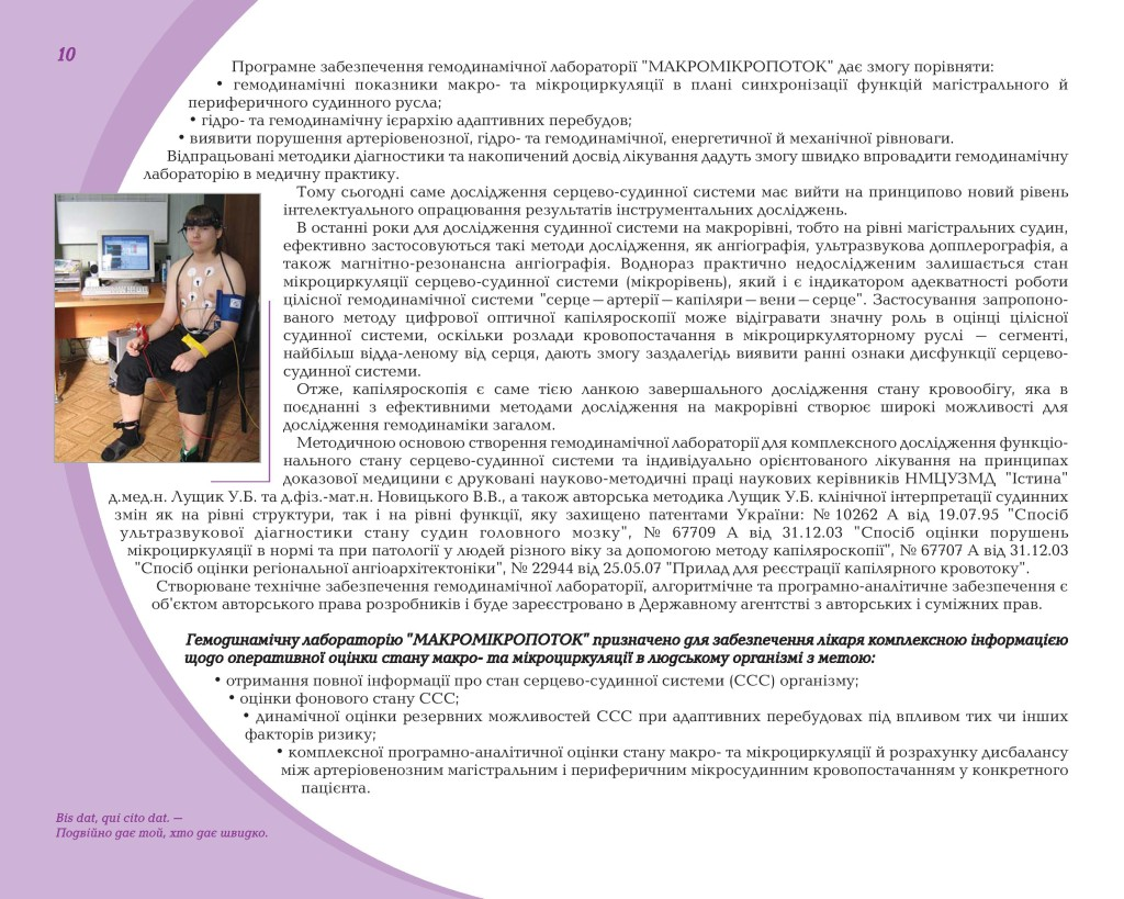 5rozdil-page-010