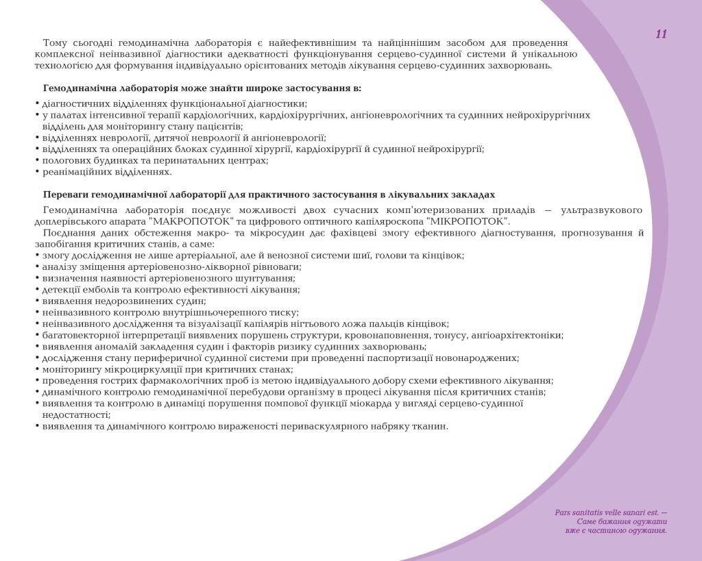 5rozdil-page-011
