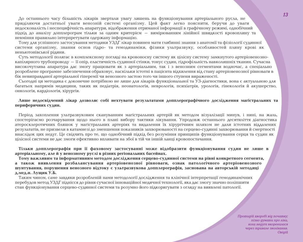 5rozdil-page-013