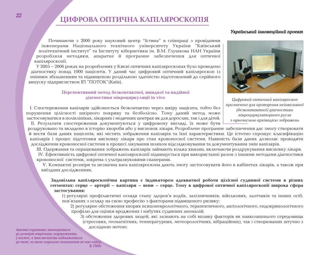 5rozdil-page-022