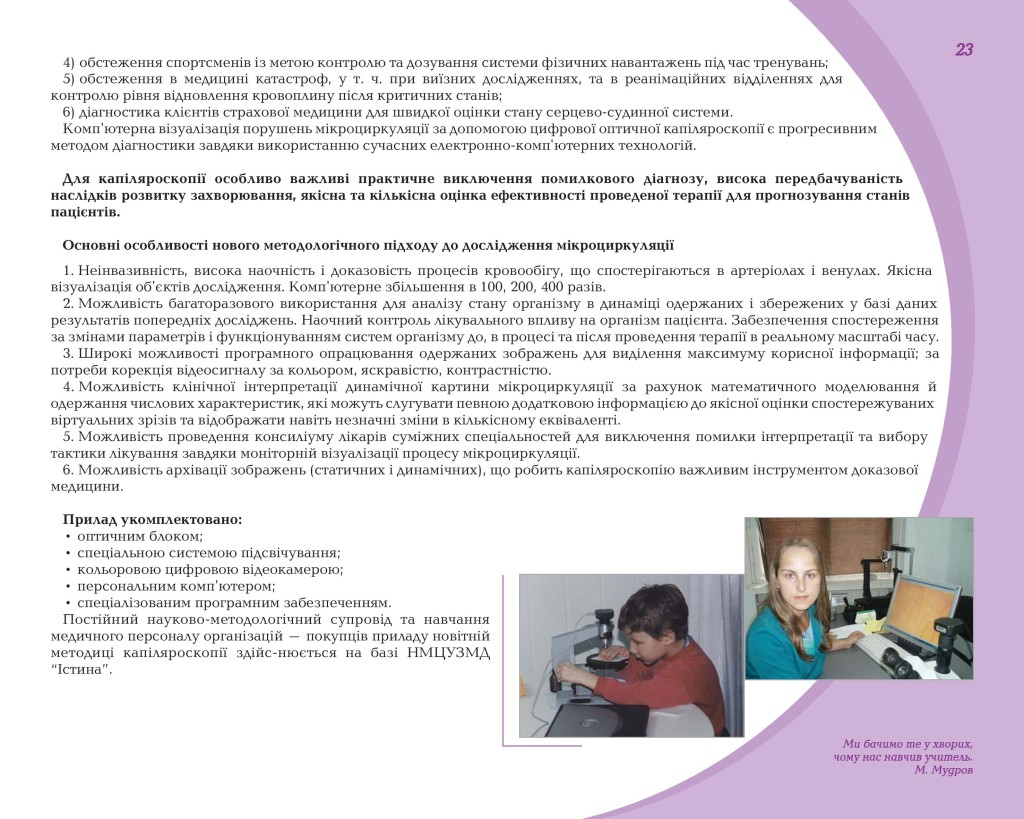 5rozdil-page-023