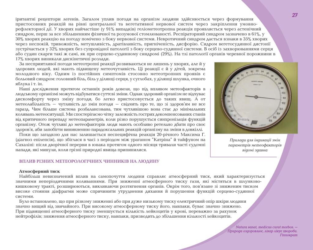 5rozdil-page-027