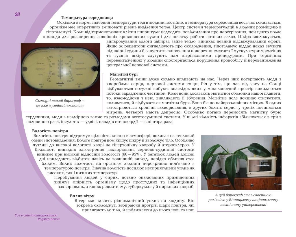5rozdil-page-028