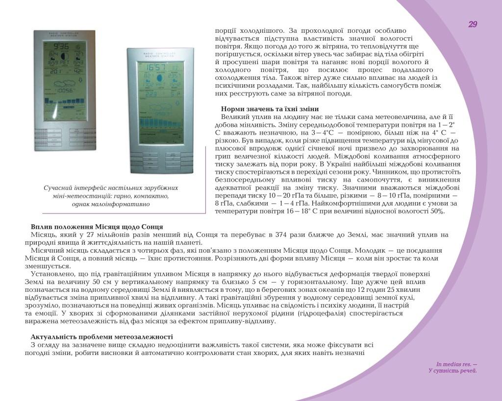 5rozdil-page-029