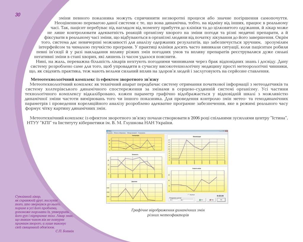 5rozdil-page-030