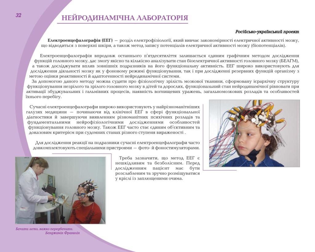 5rozdil-page-032