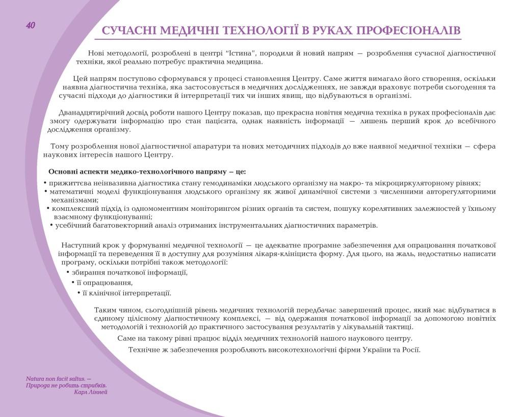 5rozdil-page-040
