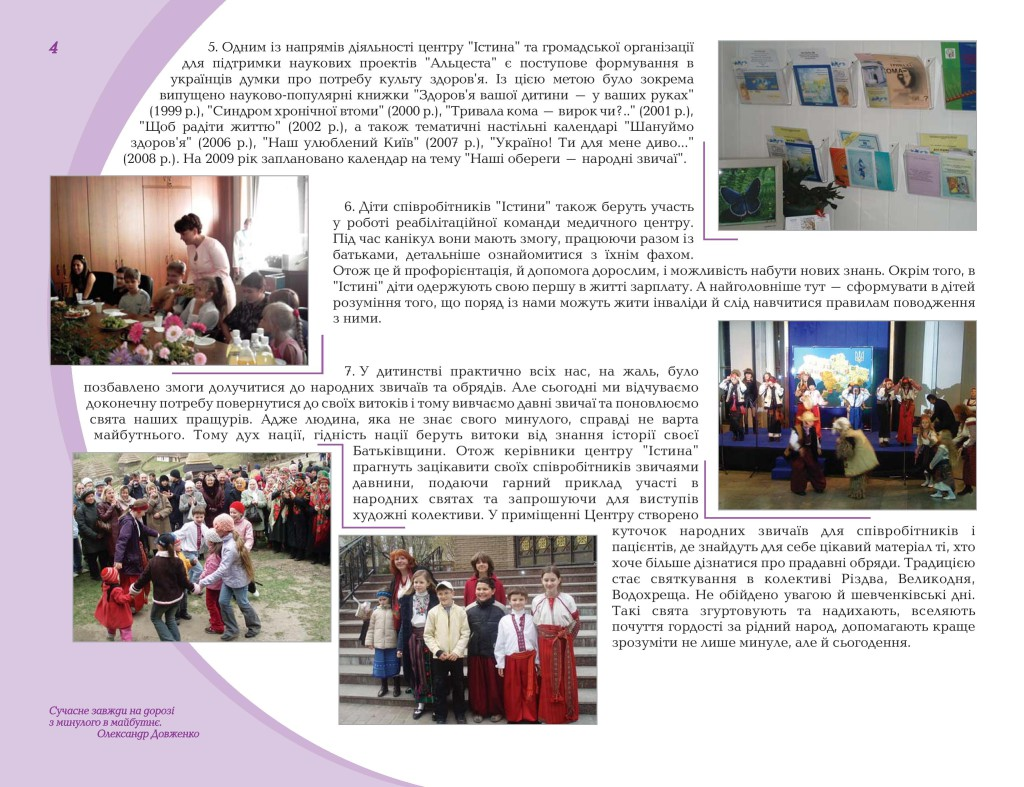 6rozdil-page-004