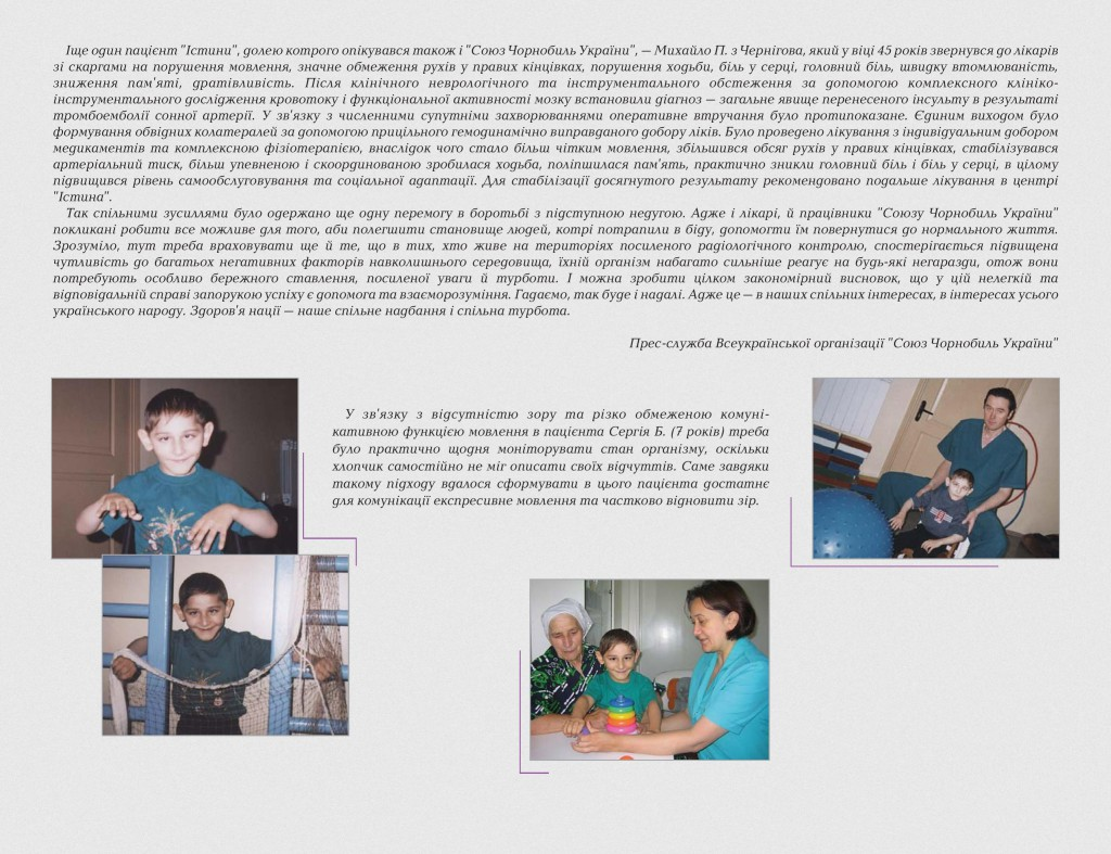 6rozdil-page-008