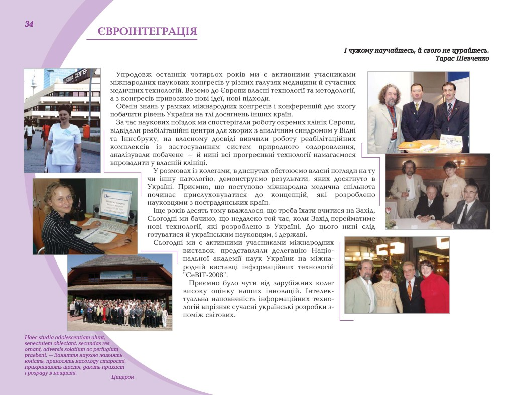 6rozdil-page-034