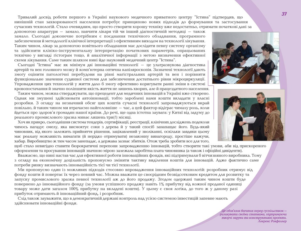 6rozdil-page-037